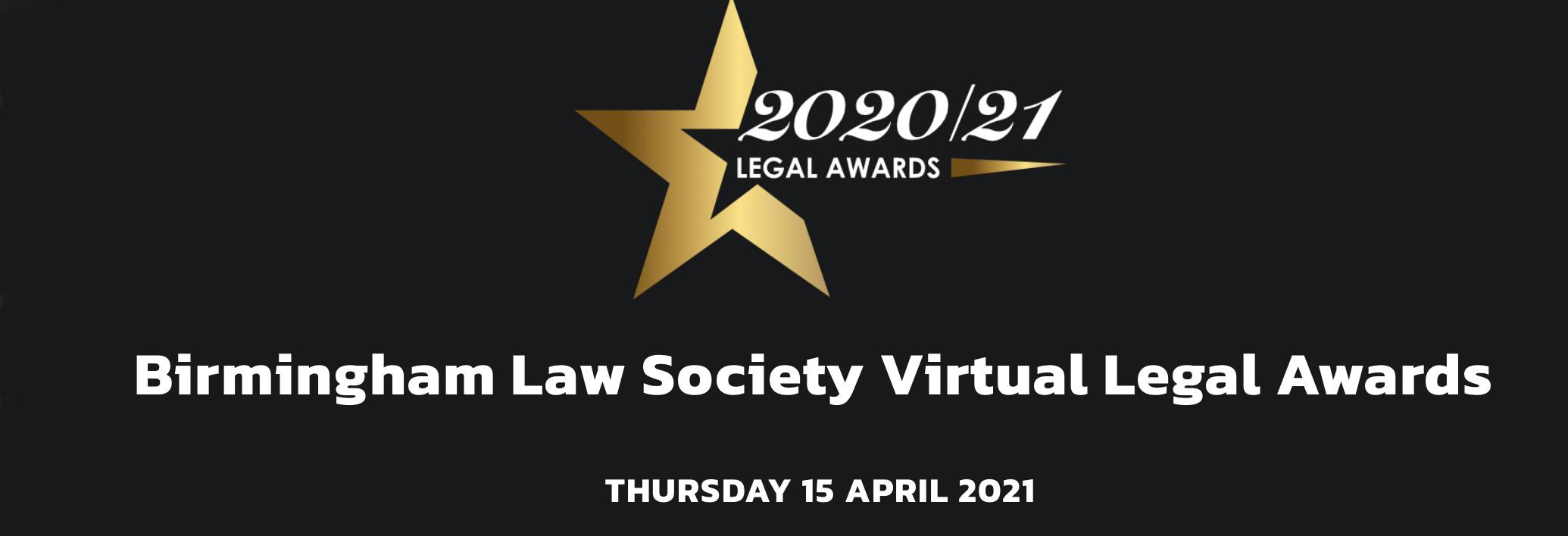Юридические награды именитых спонсоров